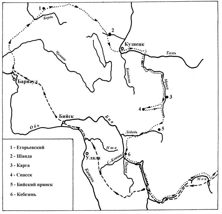 Маршрут путешествия В.В. Радлова в 1861 г.