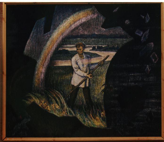 Растерзанная земля. Из цикла Большая совесть. 1988 г.